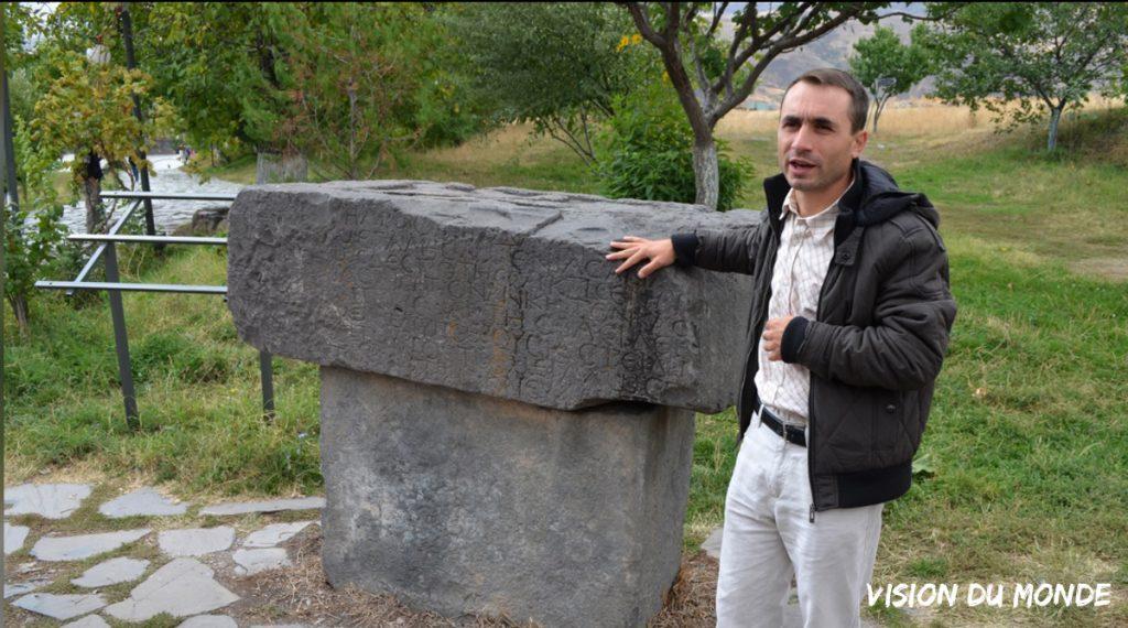 Gevok Guide Arménie